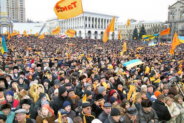 Ukraine Orange Revolution