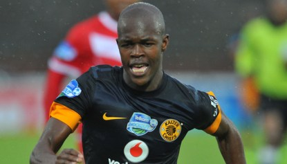 Musona basking in hat-trick glory