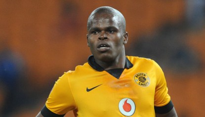 Katsande relishing Kaizer Chiefs role