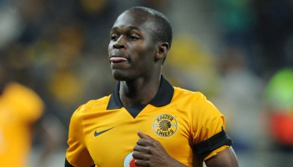 Musona ruled out for the season