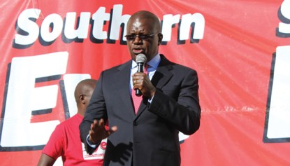 Southern Eye not closing down: Ncube