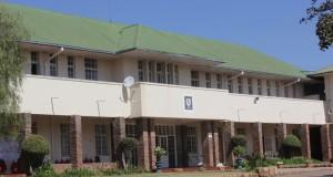 Whitestone Primary School