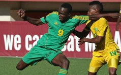 Mgcini Sibanda in action for the Zimbabwe Under-20 squad