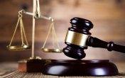 Senior magistrate fired over bribe