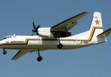 Extreme temperatures prevent Air Zimbabwe plane landing