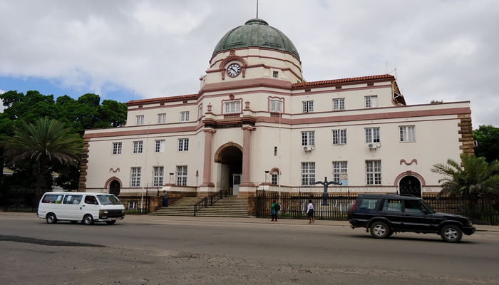 File picture of Bulawayo High Court
