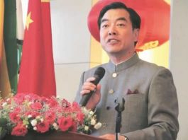 Chinese Ambassador to Zimbabwe Mr Huang Ping